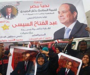 مسيرة نسائية لدعم الرئيس السيسى لفترة رئاسية ثانية فى زفتى (صور)