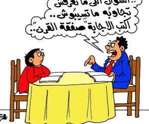 الإجابة: صفقة القرن.. في كاريكاتير صوت الأمة