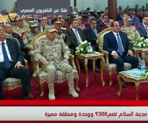 الرئيس السيسي: جزء كبير من أموال مشروعات بورسعيد من شهادات القناة