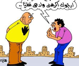 فشل مؤامرة الإخوان بالانتخابات الرئاسية 2018 في كاريكاتير صوت الأمة