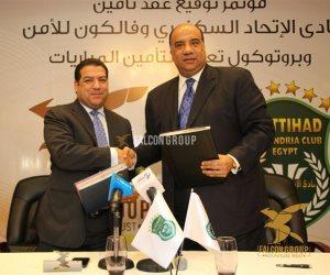 إعلان مواعيد مباريات الاتحاد السكندري في الدور التمهيدي للبطولة العربية