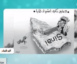 تعرف على أبرز عناوين الصحف المصرية اليوم 19 مارس 2018 على ON Live