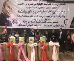 مؤتمر حاشد لائتلاف حب الوطن والمجلس المصري لدعم الرئيس في الانتخابات الرئاسية