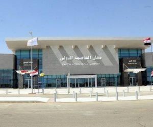 """مطار """"العاصمة الإدارية الجديدة"""" يستقبل أول رحلة طيران تجريبية"""