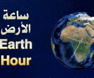 المصرية للإبداع والتنمية بالمنوفية تشارك في «ساعة الأرض»