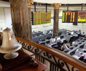 المؤسسات المصرية تصعد بمؤشرات البورصة في بداية التعاملات
