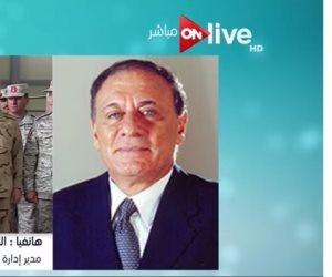 اللواء سمير فرج يوضح لـ«ON Live» رسائل زيارة الرئيس السيسي لسيناء