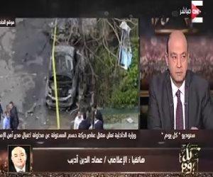 عماد أديب يكشف تفاصيل جديدة بحادث تفجير الإسكندرية على ON E