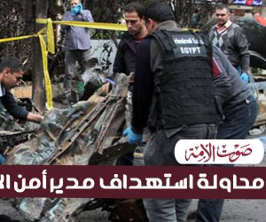 محاولة استهداف مدير أمن الإسكندرية (تايم لاين)