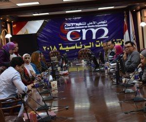 وقف برنامج «ملعب الشريف» وتغريم قناة LTC