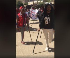 مسيرة أبطال التحدي.. ذوي الاحتياجات الخاصة يختارون الرئيس (فيديو)