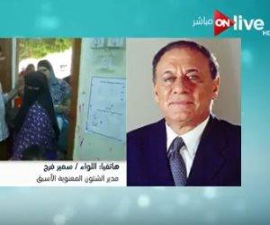 اللواء سمير فرج: الأصوات الباطلة بالانتخابات مؤشر للمصداقية