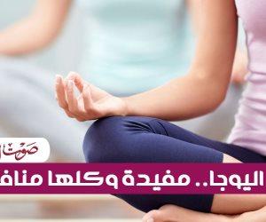 فوائد ممارسة اليوجا لصحتك خلال الحمل.. تسهل الولادة وتخفف التوتر