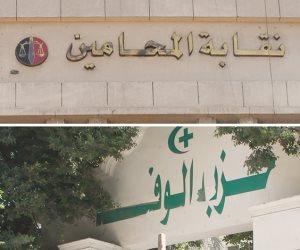 حزب الوفد 100 سنة محاماة.. الكرسي بدأ بسعد زغلول وانتهى بأبوشقة
