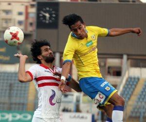موعد مباراة الزمالك والمقاولون العرب اليوم الاربعاء 18-4-2018 فى الدورى المصرى