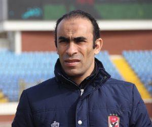 120 ألف جنيه سر اختراق سيد عبد الحفيظ الحظر الإعلامى قبل مباراة بيراميدز