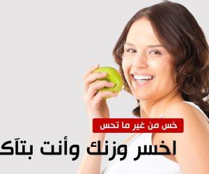 «خس من غير ما تحس».. اخسر وزنك وأنت بتاكل عادي (إنفوجراف)
