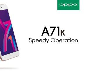 OPPO تدعم هاتف A71 بالذكاء الإصطناعي وسرعة تشغيل أكبر بنسبة 12.5%