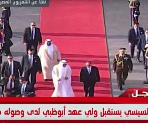 عاجل.. الرئيس السيسي يستقبل ولي عهد أبو ظبي خلال وصوله مطار القاهرة (فيديو)