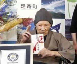 «جينيس» تصنف الياباني ماشازو نوناكا كأكبر معمر فى العالم