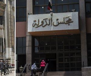 تشكيل لجنة لمراجعة قانون «إنشاء الجامعات التكنولوجية» بمجلس الدولة