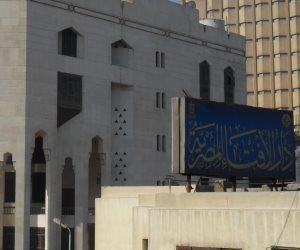 الإفتاء: الضربات الاستباقية لأوكار التنظيمات الإرهابية تقضي على تنفيذ مخططات الشيطان