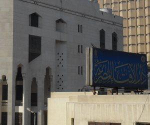 النظام التركي يسيس الشعائر الدينية في مكة.. مرصد الإفتاء: تدنيس لأماكن العبادة