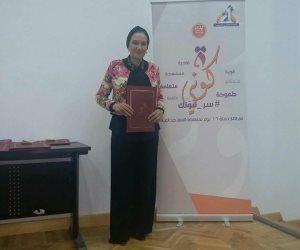 القومي للمرأة يكرم المساهمات في نجاح حملة «صوتك لمصر بكرة»