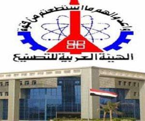 غدا.. برتوكول تعاون بين «الدقهلية» و«العربية للتصنيع» في مشروعات استثمارية