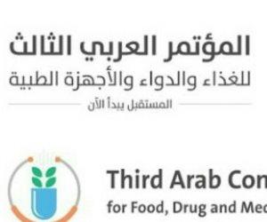 رئيس جامعة دمنهور يلقى محاضرة بالمؤتمر العربى الثالث للغذاء والدواء بشرم الشيخ