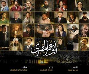 """أحمد عز يخطف الأنظار فى بوستر """"أبو عمر المصرى"""""""