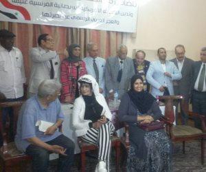 حضور مؤتمر الجبهة الشعبية العربية للوحدة من الدول العربية يؤكدون تضامنهم مع سوريا ضد العدوان الثلاثي الغاشم