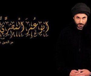 الجناينى يطرح البرومو الرسمى لمسلسل أحمد عز «أبو عمر المصرى»