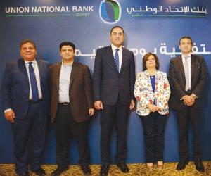 بنك الاتحاد الوطني يحتفل بيوم اليتيم تفعيلا لدورة الاجتماعي