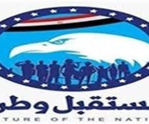 """بيان رسمى.. """"مستقبل وطن"""" يقاضى شخصيات ومواقع إخوانية فبركت صور الكراتين أمام لجان الاستفتاء"""