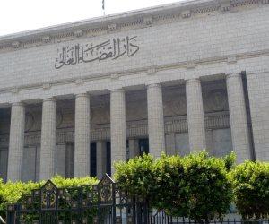 استئناف القاهرة تسترد 270 مليون جنيه من صلاح دياب ومحمود الجمال نظير التصالح