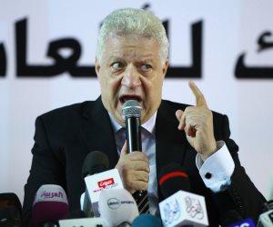 بعد قرار التجميد.. مرتضى منصور يجمع متعلقاته ويغادر نادي الزمالك