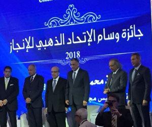 طارق عامر: نعمل على وصول الائتمان لكافة القطاعات وتفعيل الشمول المالي