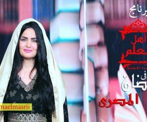 كالعادة.. سما المصرى تعتذر عن برنامجها الديني: الشيوخ رفضو يطلعوا معايا (فيديو)