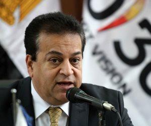 الحكومة توافق على مشروع قانون إنشاء أفرع للجامعات الأجنبية في مصر