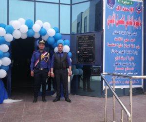 ندوات توعية بمستشفى بنى سويف احتفالا باليوم العالمى لنظافة الأيدي