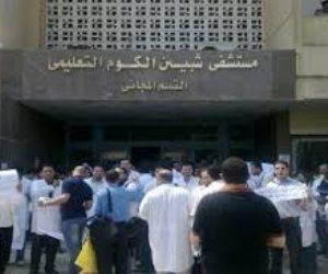 إصابة عامل بلدغة مجهولة ونقله للمستشفى فى المنوفية