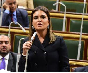 """وزيرة الاستثمار تحذر من """"معلومات مغلوطة"""": لا زيادة في ديون القروض الحكومية"""