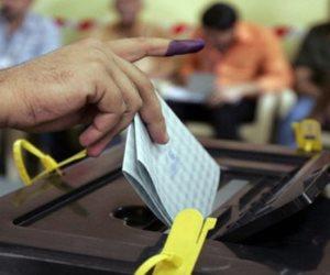 مفوضية الانتخابات بالعراق: الصمت الانتخابى يبدأ صباح الجمعة