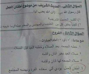 أخطاء بالجملة في امتحان اللغة العربية والتربية الدينية.. بإمضاء ساقط عربي