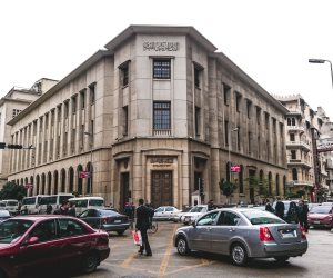 البنك المركزى: الاقتصاد يواصل النمو بنسبة 3.6% والتضخم انخفض لـ4.5%