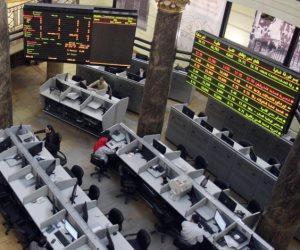 مؤشرات البورصة تغلق على ارتفاع مع خسائر محدودة للأسهم