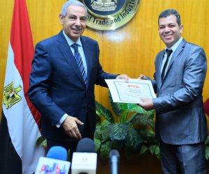 """وزير التجارة والصناعة يختتم فعاليات البرنامج التدريبي """"آليات وأدوات التجارة الخارجية لمصر"""""""