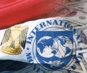 سرعة خفض دعم الطاقة ونسبة الدين والزيادة السكانية.. أهم توجيهات صندوق النقد الدولي