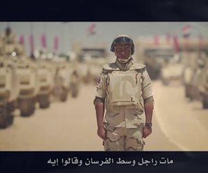 وزير الداخلية للقوات المسلحة في «يوم الشهيد»: نضالكم محفور في وجدان الأمة